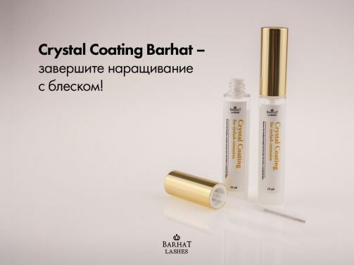 Закрепитель Crystal Coating Barhat